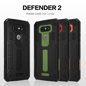 LG G5 - Nillkin Case DEFENDER II