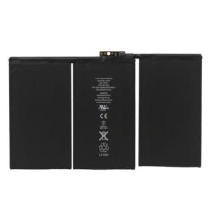 iPad 2 - Bateria