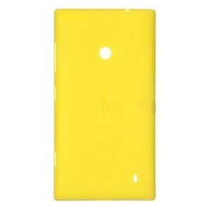 Nokia Lumia 520 - Tampa De Bateria Amarela