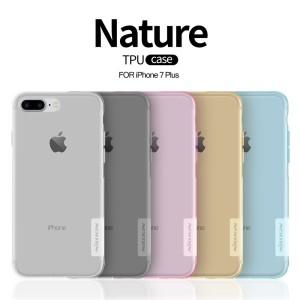 iPhone 7 Plus /.8 Plus - Nillkin Nature TPU Case 0.6mm