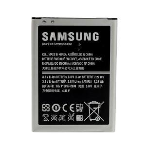 Samsung Galaxy S4 Mini I9190 / I9192 / I9195 / I9198 - Bateria B500AE