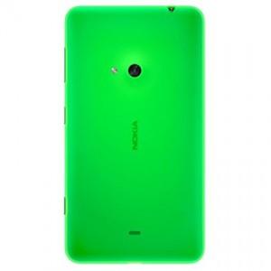 Nokia Lumia 625 - Tampa De Bateria Verde