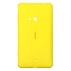 Nokia Lumia 625 - Tampa De Bateria Amarela
