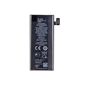 Nokia Lumia 900 - Bateria BP-6EW