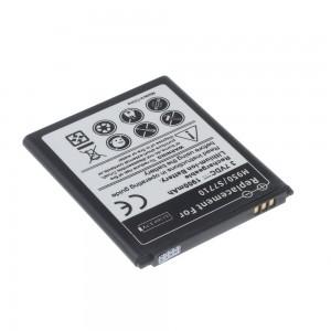 Samsung Galaxy Xcover 2 - Bateria