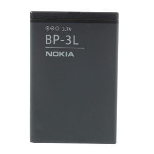 Nokia Lumia 610 - Bateria BP-3L