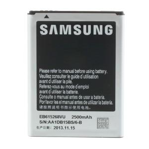 Samsung Note 1 N7000 - Bateria EB615268VU