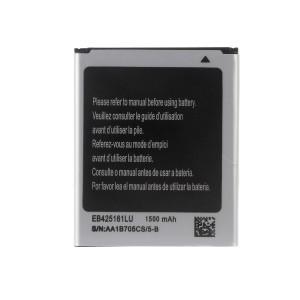 Samsung Galaxy S3 Mini I8190 / Ace 2 I8160 / S7562 / S Duos 2 - Bateria EB425161LU
