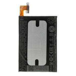 HTC One M7 Mini - Bateria