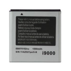 Samsung Galaxy S1 I9000 - Bateria EB575152VU
