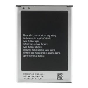 Samsung Note 2 N7100 - Bateria EB595675LU