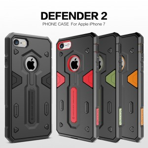 iPhone 7 - Nillkin Case DEFENDER II