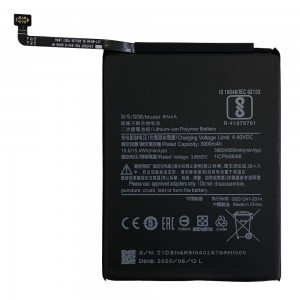 Xiaomi Redmi Note 7 / Note 7 Pro - Battery BN4A