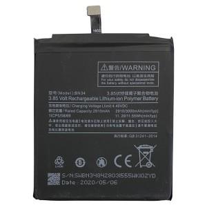 Xiaomi Redmi 5A - Battery BN34