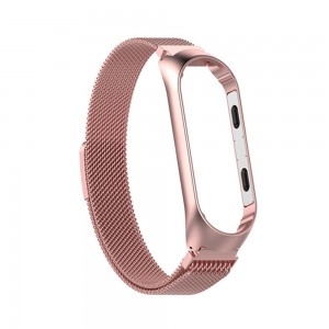 Xiaomi Smart Band 5 - Milanese Magnetic Loop Stainless Steel Watch Band Rose Gold