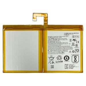 Lenovo TAB 4 PLUS  TB-X704F - Battery 7000maH 27Wh L16D2P31