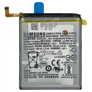 Samsung Galaxy S20 FE G780 / S20 FE 5G G781 / A52 A525 / A52 5G A526 - Battery EB-BG781ABY 4500mAh 17.37Wh < Service Pack >