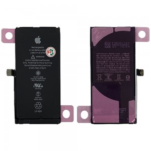 iPhone 12 Mini - OEM Battery with Adhesive Sticker