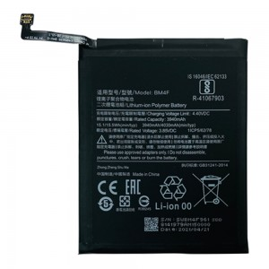 Xiaomi Mi 9 Lite / Mi A3 - Battery BM4F 3940mAh 15.1Wh
