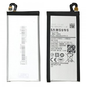 Samsung Galaxy J5 2017 J530 - Battery EB-BJ530ABE