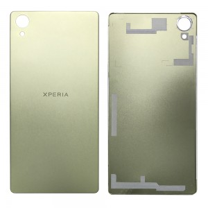 Sony Xperia X Performance F5121 - Battery Housing Cover Gold