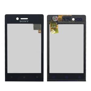 Sony Xperia Miro ST23 ST23i - Vidro Touch Screen Preto
