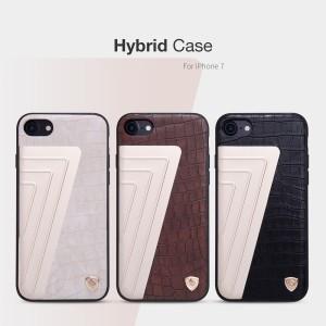 iPhone 7 /8 / SE 2020 - NILLKIN Hybrid Case