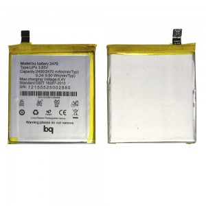 BQ Aquaris M4.5 - Battery 2470mAh 9.50Wh