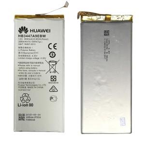 Huawei Ascend P8 - Battery HB3447A9EBW 2600mAh 9.88Wh