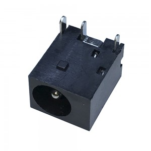 Dc Jack Power Connector - DC-044