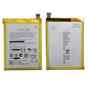 Asus Zenfone 2 ZE500CL - Battery C11P1423 2400mAh 9.5Wh