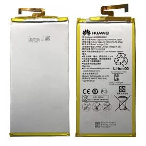 Huawei Ascend P8 Max - Battery HB3665D2EBC 4230mAh 16.07Wh