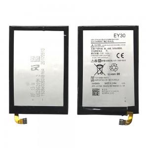 Motorola Moto X 2nd Gen XT1097 - Battery EY30 2160mAh 8.2Wh