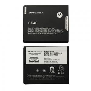 Motorola Moto G4  Play XT1601 XT1607 XT1609 - Battery GK40 2685mAh 10.2Wh