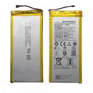 Motorola Moto G5 Plus XT1685 - Battery HG40 2810mAh 10.7Wh