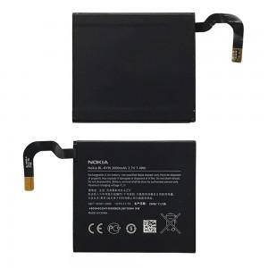 Nokia Lumia 925 - Battery BL-4YW 2000mAh 7.4Wh