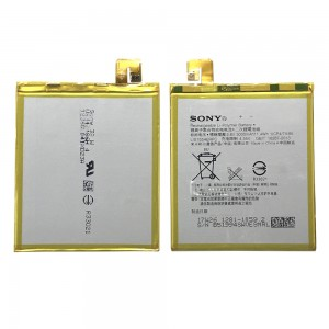 Sony Xperia T2 Ultra - Battery LIS1554ERPC 3000mAh 11.4Wh