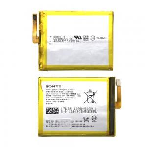 Sony Xperia E5 / XA / XA Dual / XA  - Battery LIS11618ERPC 2300mAh 8.8Wh