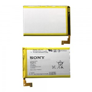 Sony Xperia SP M35H C5302 C5303 C5306 - Battery LIS1509ERPC 2300mAh 8.6Wh