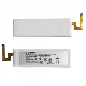 Sony Xperia M5 E5603 E5606 E5653 - Battery AGPB016-A001 2600mAh 9.9Wh
