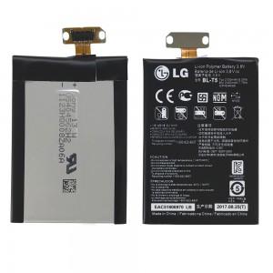 LG Nexus 4 E960 / Optimus G E975 - Battery BL-T5 2100mAh 8.0Wh