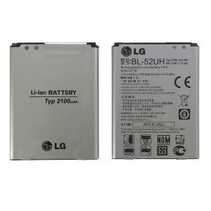 LG L65 L70 MS323 D280N D285 D320 D325 DUAL SIM H443  - Battery BL-52UH 2100mAh 8.0Wh