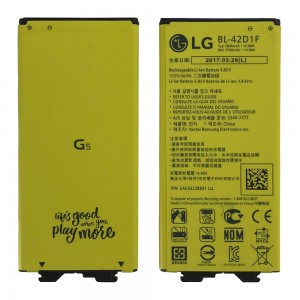 LG G5 H820 H850 H860N H860 H868 F700K H830 VS987 - Battery BL-42D1F 2800mAh 10.8Wh