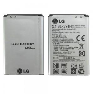 LG Optimus L7 II P710 P715 - Battery BL-59JH 2460mAh 9.3Wh