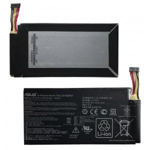 Asus Nexus 7 1st Gen ME370T - Battery C11-ME370T 4270mAh 16Wh
