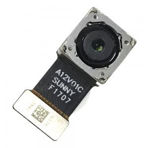 Huawei Nova - Back Camera