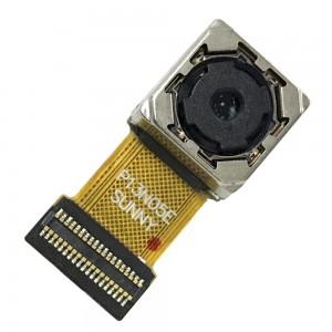 Huawei Ascend G7 - Back Camera