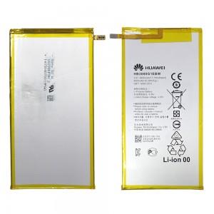 Huawei Mediapad T1-701 - Battery HB3080G1EBW 4650mAh 17.7 Wh