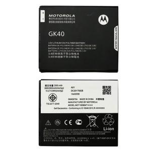 Motorola Moto G5 XT1676 / Moto G4 Play XT1607  / Moto E3 XT1700  - Battery GK40 2800mAh 10.6Wh
