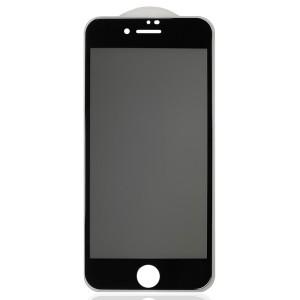 iPhone 7 / 8 / SE 2020 - SPY Tempered Glass